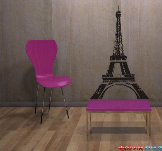 Парижский стиль это общая музыка комнаты, это подход к жизни и любая...
