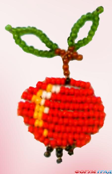 Еще одна добавочка детскому кулинару - яблоки из бисера или бусин.  Небольшой совет - для подобных поделок...