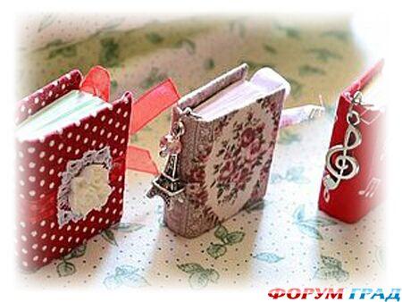 Как сделать маленькую книжку своими руками из
