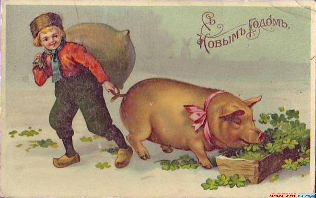 Новогодние открытки царской линии