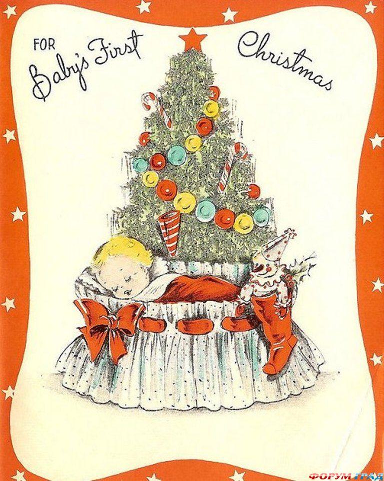Рисунки, подписываем открытку к рождеству