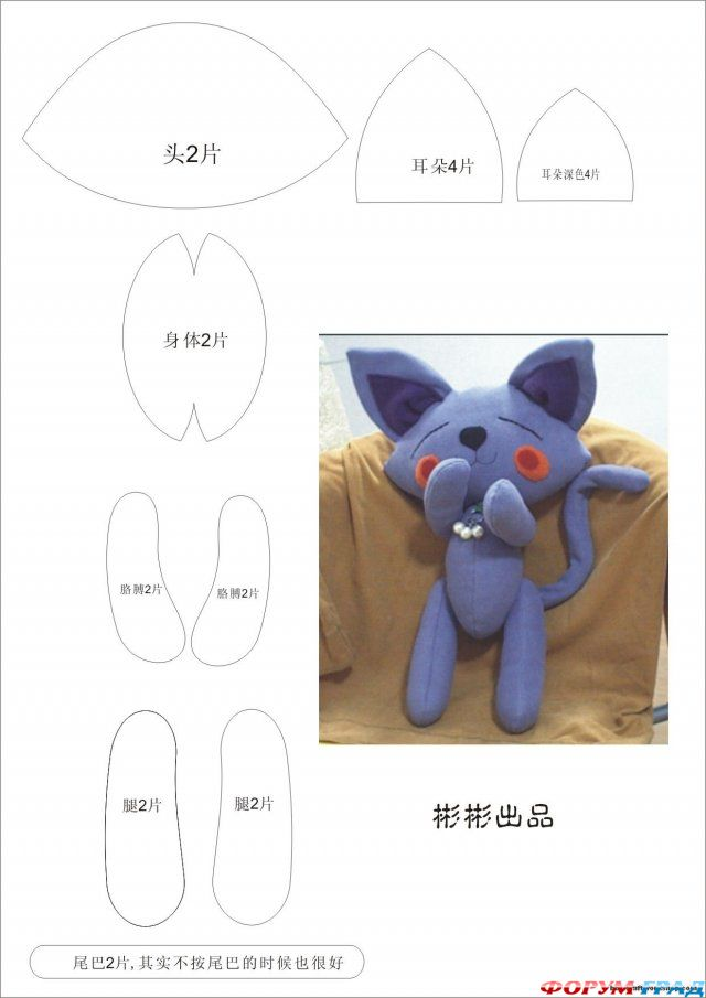 Фото мягких игрушек котов с выкройками