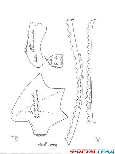 Выкройка костюма змея горыныча