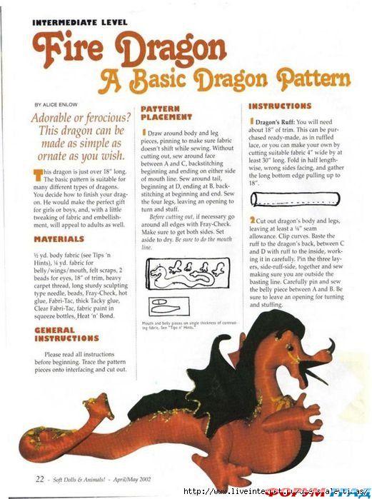 Сшить своими руками дракона по выкройкам