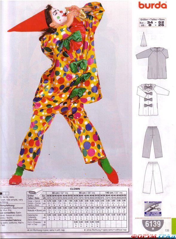 костюм клоуна выкройки взрослый - Выкройки одежды для детей и взрослых.