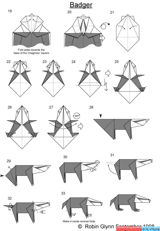 солнышко оригами схемы
