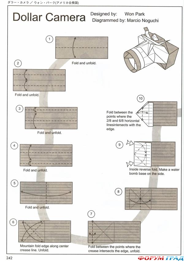 манигами, схемы оригами