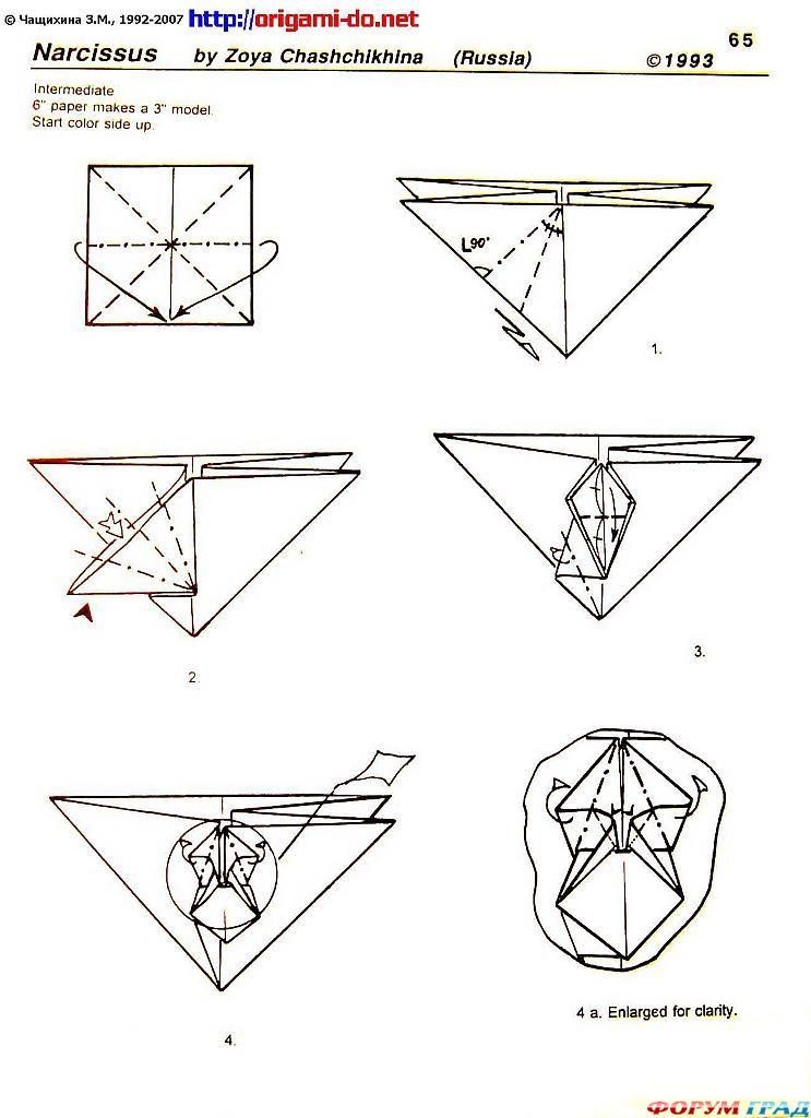 оригами машинка схема