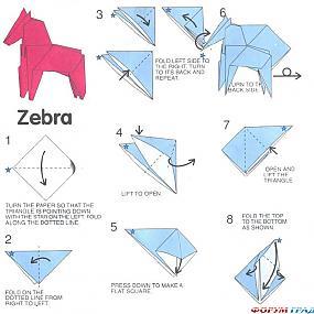 ... - b Оригами /b из бумаги b Схемы оригами/b.