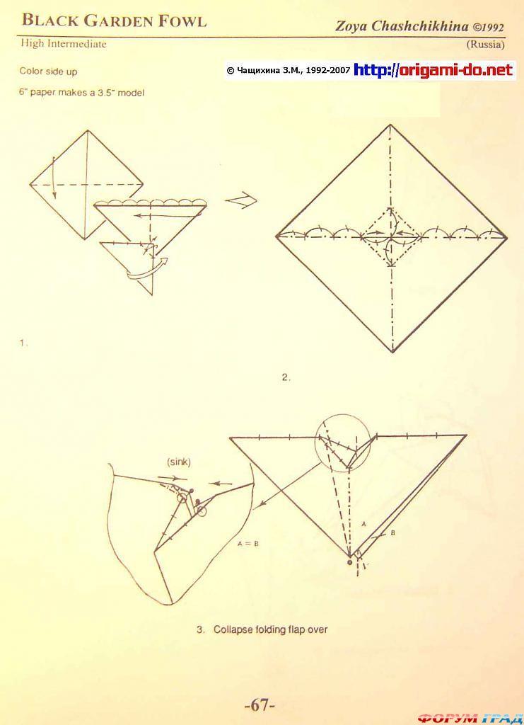 оригами петух схема — оригами