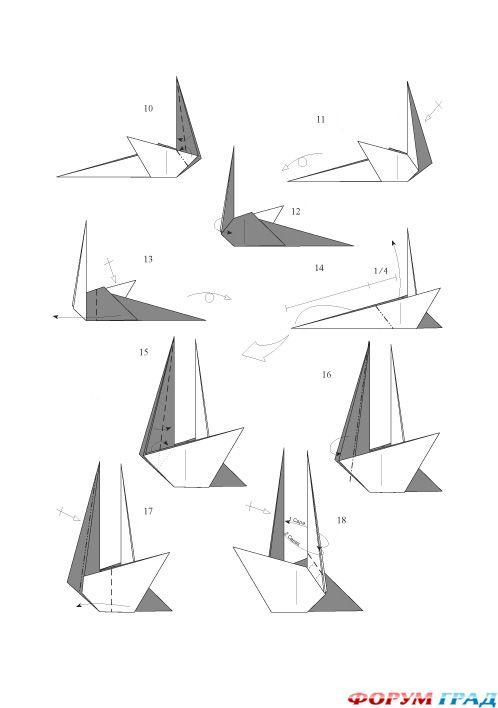 Оригами из бумаги своими руками лебедь сборка