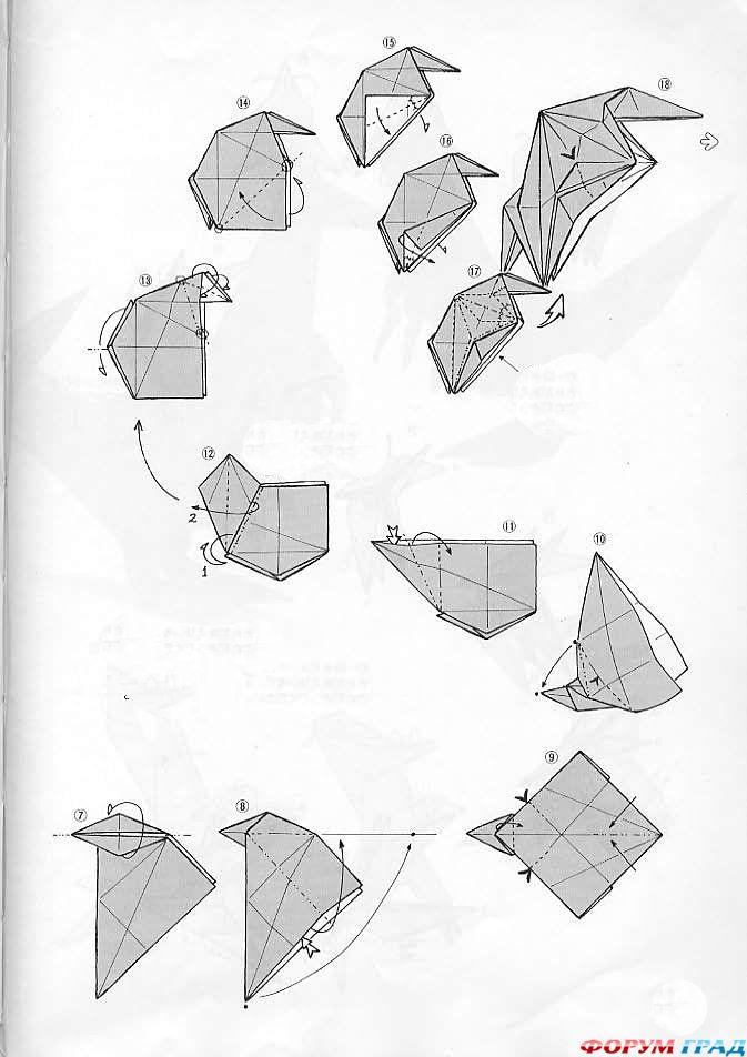 схемы оригами кенгуру