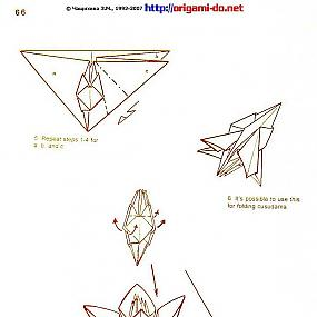 оригами нарцисс.
