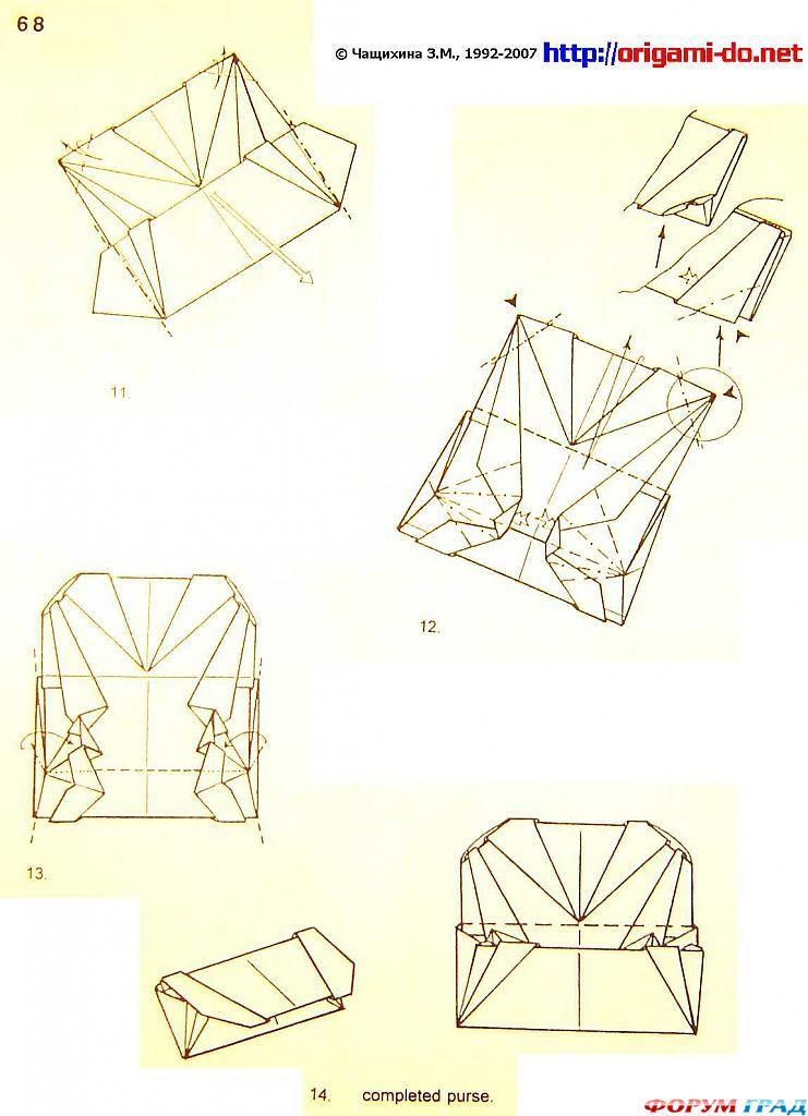 Простая схема сборки — Оригами