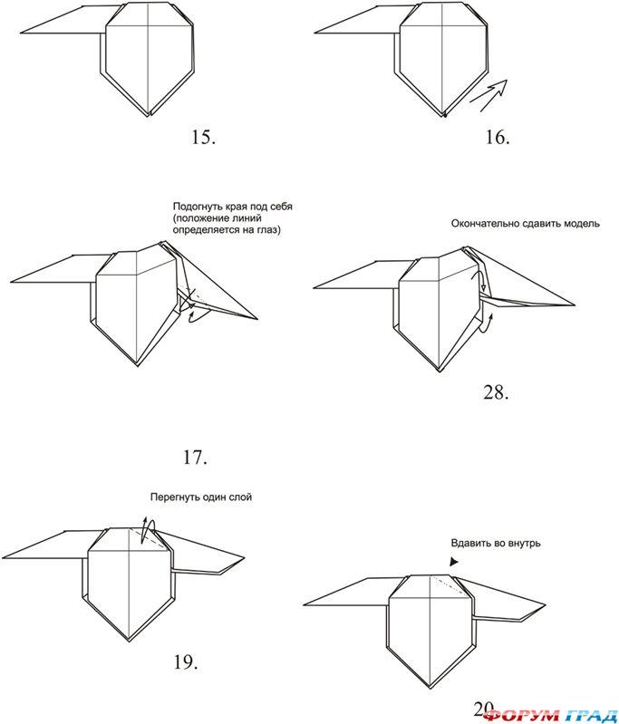 Оригами дракон - Схемы оригами - Барахолка - Барахолка.