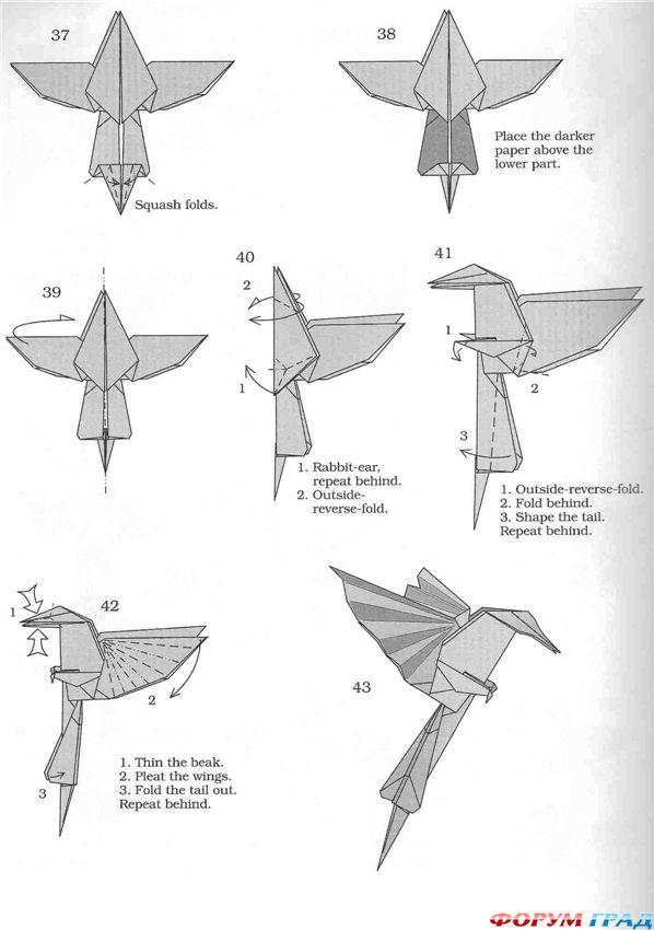 оригами колибри