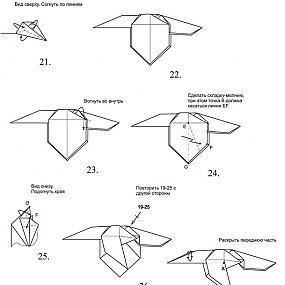 от. схемы оригами динозавр.