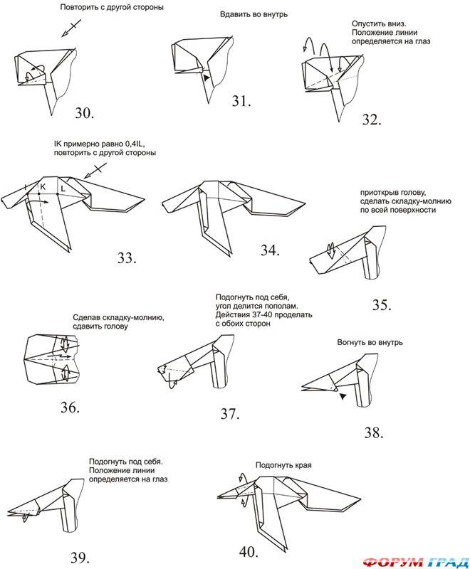 Схемы оригами животные из