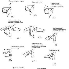 схемы оригами динозавр.