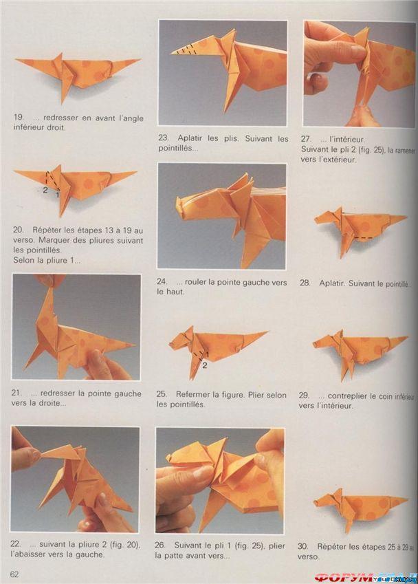 схема оригами коровы