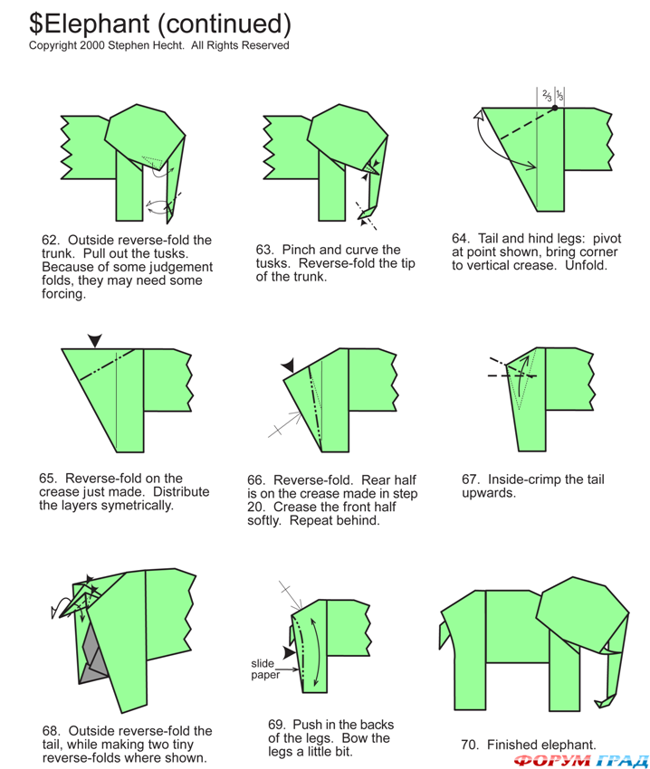 манигами, схемы оригами, слон