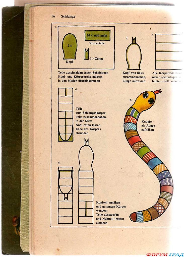 схема для тряпичной змейки