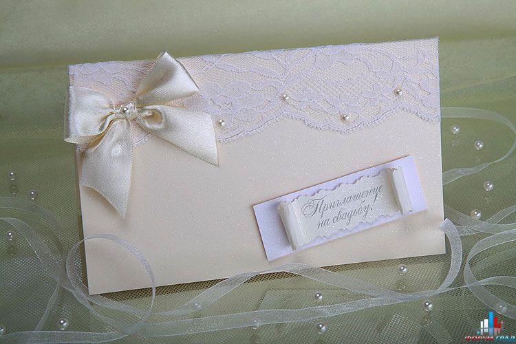 Свадебная открытка для денег своими руками пошагово 26