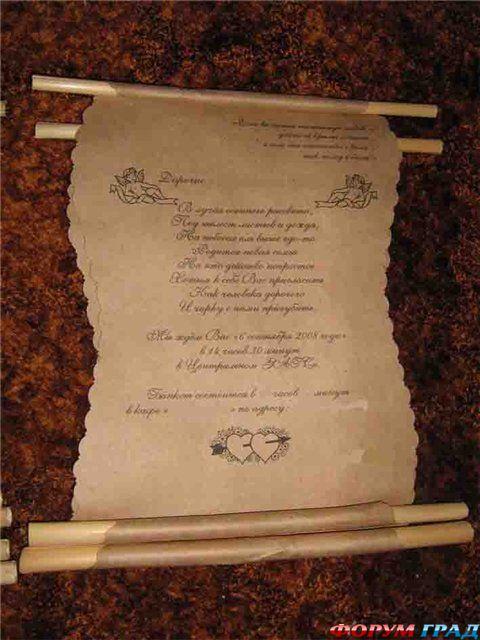 wedding-scrolls-01