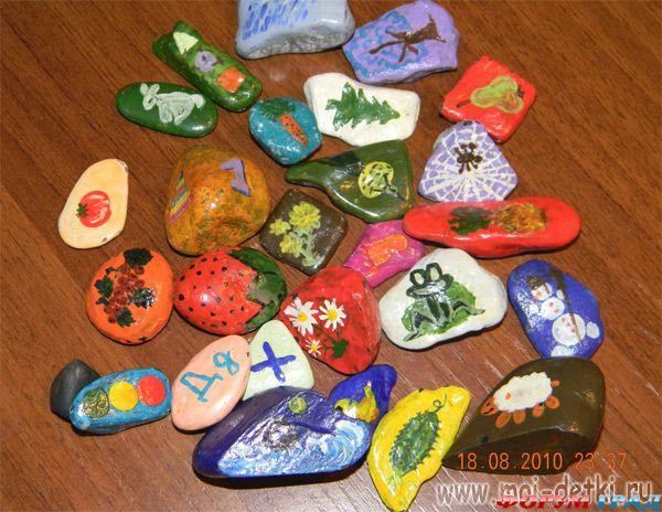 Поделки из камней в доу 55