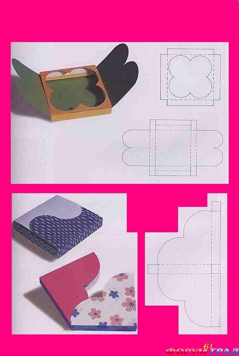 Как сделать маленькую упаковку для подарка своими