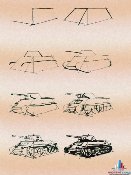 Рисовать танки-34 поэтапно