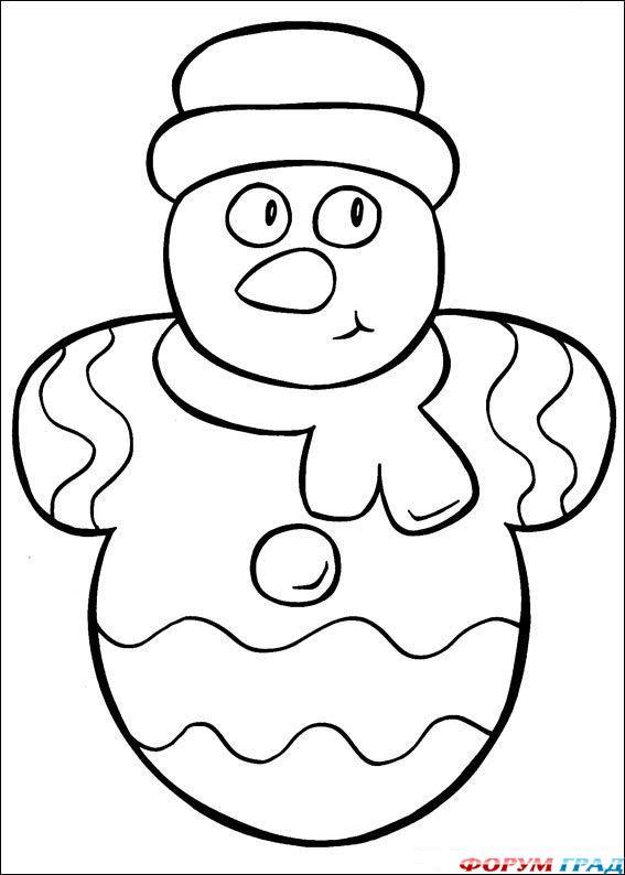 Новогодние раскраски для малышей rar 215