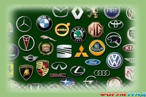 Автомобиль – самая любимая