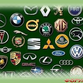 эмблемы китайских автомобилей. эмблемы купить.