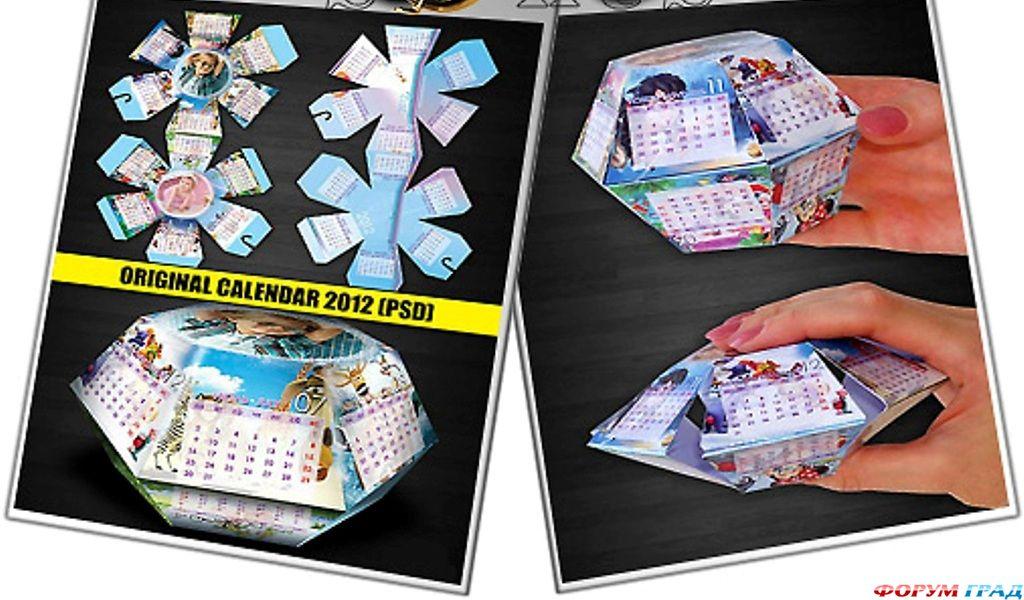 календарь-многогранник