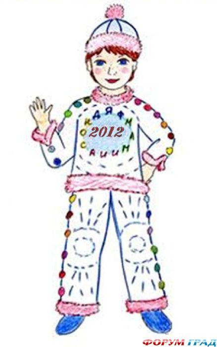 Каталог товаров  Прокат карнавальных костюмов