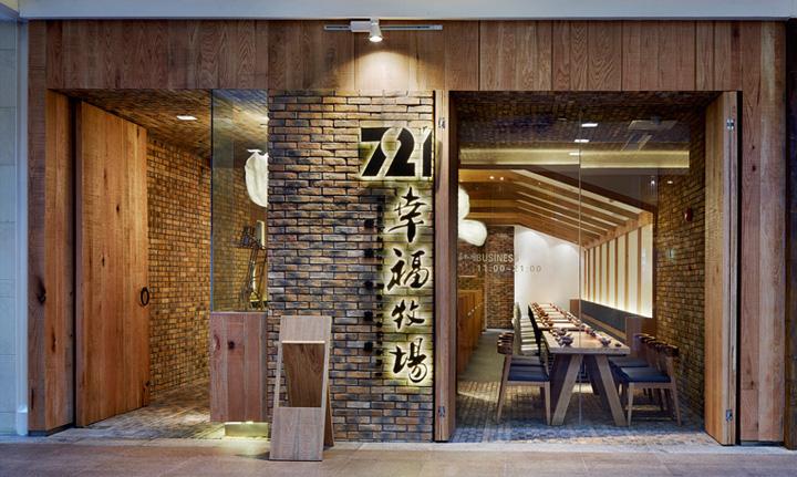 Тихий уголок в шумном городе: дизайн ресторана 721 Tonkatsu, Шанхай