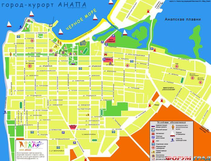 картами города Анапы и его