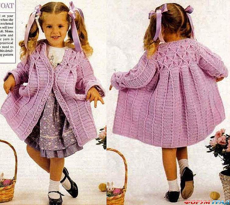 Вяжем для девочки стильные вещи