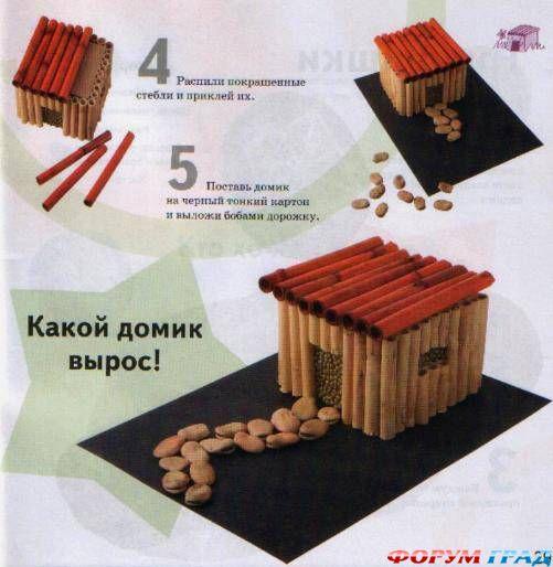 Поделки домик из камыша