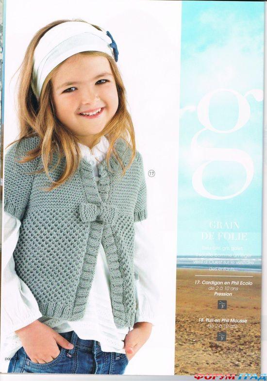 детские кофточки и свитер.