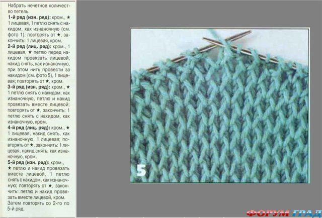Узоры вязания спицами соты.