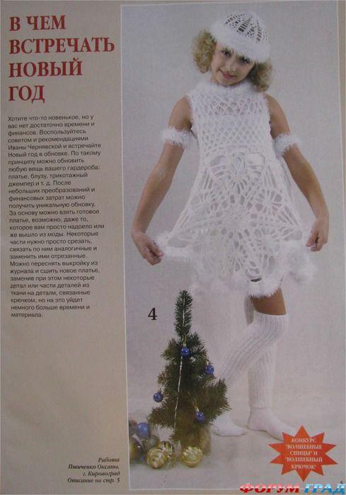 Lt b gt костюм lt b gt снежинки