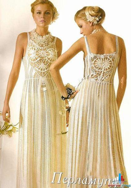 Вяжут свадебные платья из нейлоновых или шелковых нитей, очень редко используют шерсть. Бывает, что комбинируют вязание, кружево и шелк или атлас