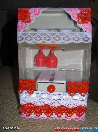 Как сделать кукла из пакетов