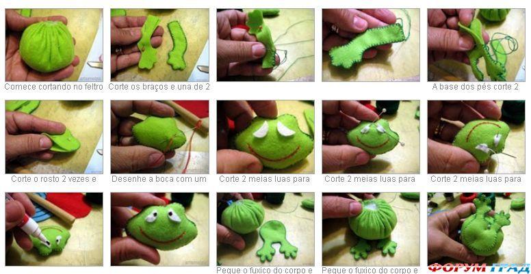 Лягушка своими руками пошаговая инструкция
