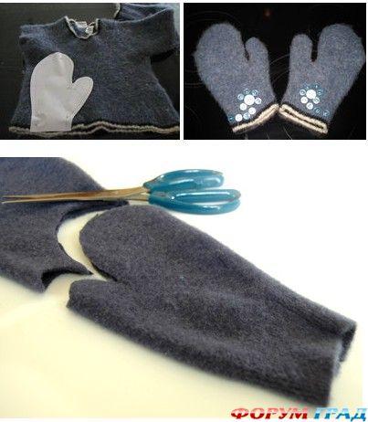 А я вот нашла схему переделки старого свитера в варежки.