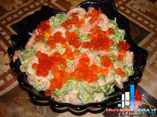 ...салат с икрой и креветками, рецепты с фотографиями и