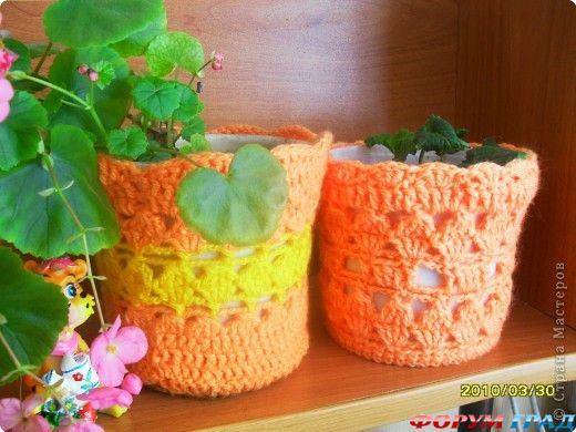 Вязание кашпо для цветов