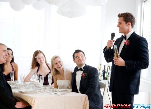 Первый тост на свадьбе